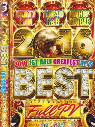 CR3ATORS / 2016 BEST 1ST HALF 3DVD