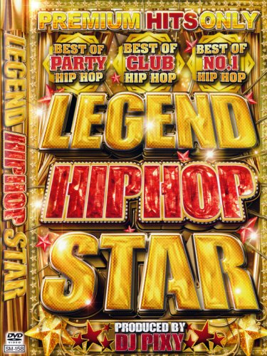 神ヒップホップオンリー!DJ PIXY / LEGEND HIP HOP STAR DVD