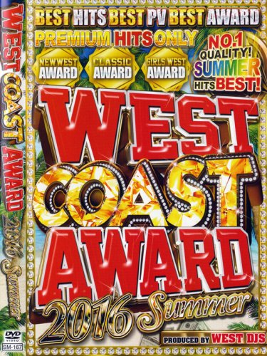 <img class='new_mark_img1' src='https://img.shop-pro.jp/img/new/icons1.gif' style='border:none;display:inline;margin:0px;padding:0px;width:auto;' />WEST DJS / WEST COAST AWARD 2016 SUMMER DVD