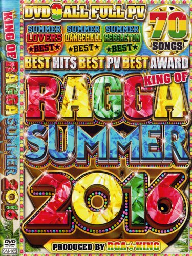 <img class='new_mark_img1' src='//img.shop-pro.jp/img/new/icons1.gif' style='border:none;display:inline;margin:0px;padding:0px;width:auto;' />RGA★KING / KING OF RAGGA SUMMER 2016 DVD