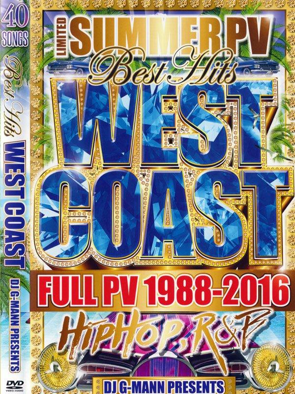 DJ G-MANN / BEST HITS WEST COAST DVD
