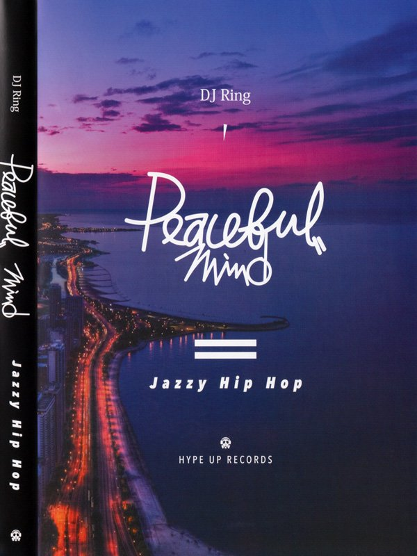 大人のヒップホップPEACEFUL MIND-JAZZY HIP HOP- DVD