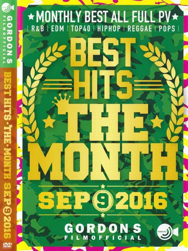 GORDON S FILM / MONTH VOL.5-SEP 2016- DVD