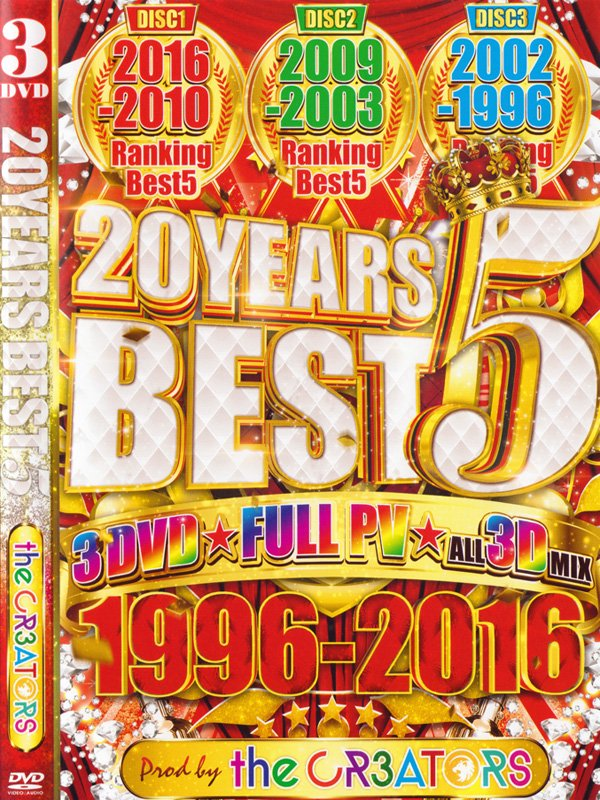 CR3ATORS / 20 YEAR BEST 5-1996-2016- 3DVD