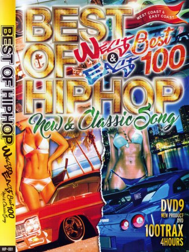BEST OF HIPHOP-WEST&EAST-BEST 100 DVD