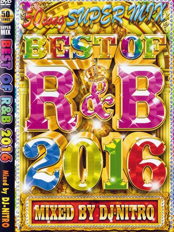 BEST R&B 2016-SUPER MIX 50SONG- DVD