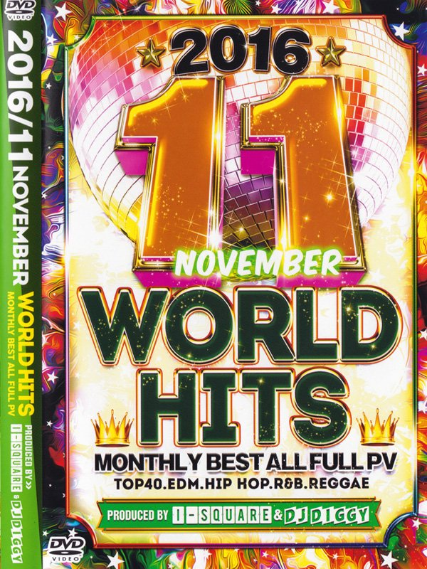 I-SQUARE & DJ DIGGY / 2016/11-NOVEMBER WORLD HITS- DVD