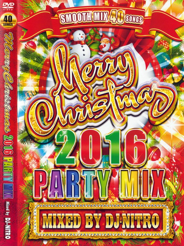 クリスマスDVDMERRY CHRISTMAS 2016-PARTY MIX- DVD