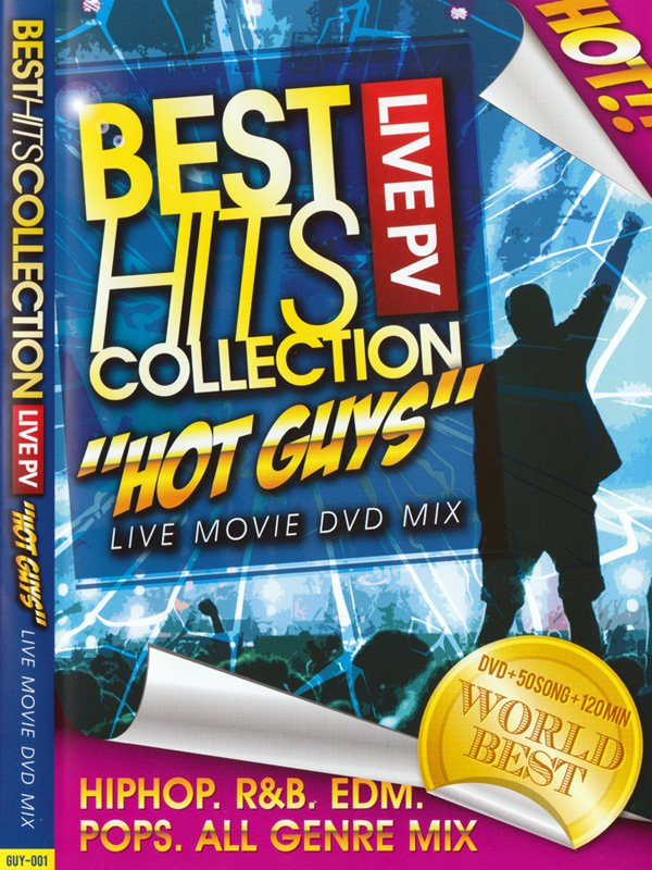 リアルなライブオンリーVA / BEST HITS LIVE PV COLLECTION-HOT GUYS- DVD