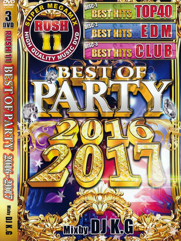 DJ K.G / RUSH 11 BEST OF PARTY 2016-2017 3DVD