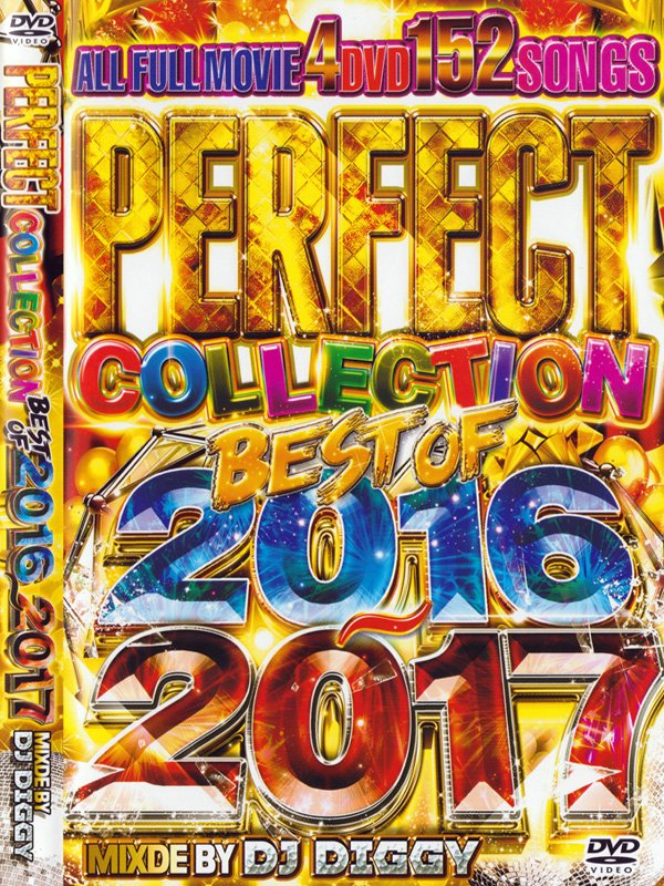 DJ DIGGY / PERFECT COLLECTION BEST OF 2016〜2017 4DVD