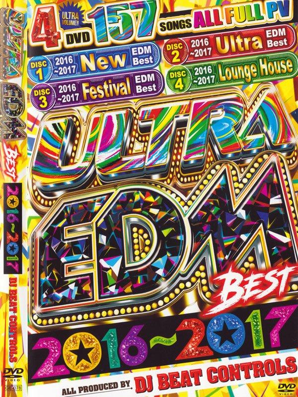 新春☆DJ BEAT CONTROLS / ULTRA EDM BEST 2016-2017 4DVD