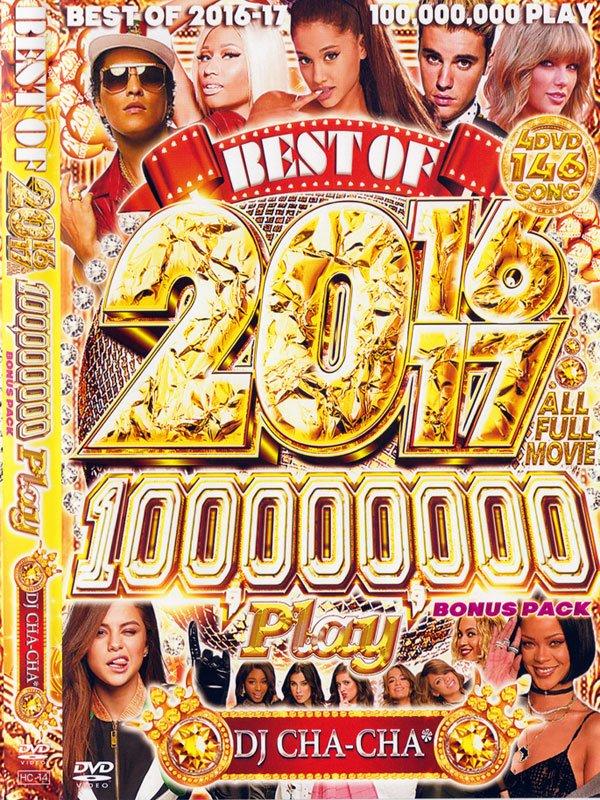 DJ CHA-CHA* / BEST OF 2016-2017 100,000,000 PLAY BONUS PACK-ALL FULL MOVIE- 4DVD