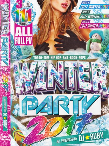 <img class='new_mark_img1' src='//img.shop-pro.jp/img/new/icons1.gif' style='border:none;display:inline;margin:0px;padding:0px;width:auto;' />スノボーDVD!!DJ★RUBY / WINTER PARTY 2017 3DVD