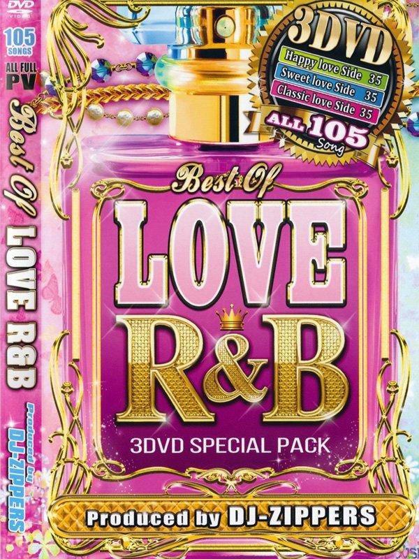 名曲R&B105曲収録 BEST OF LOVE R&B 3DVD