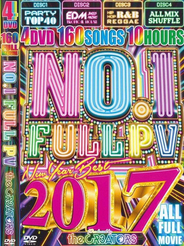 やはり一番盛り上がる CR3ATORS / NO.1 FULL PV 2017 4DVD