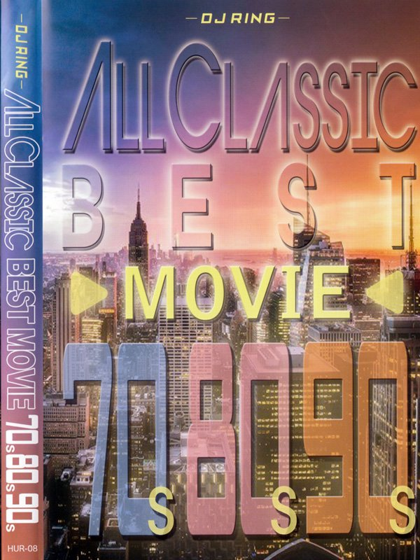 ALL CLASSICS BEST MOVIE-70S, 80S, 90S- 2MIXDVD