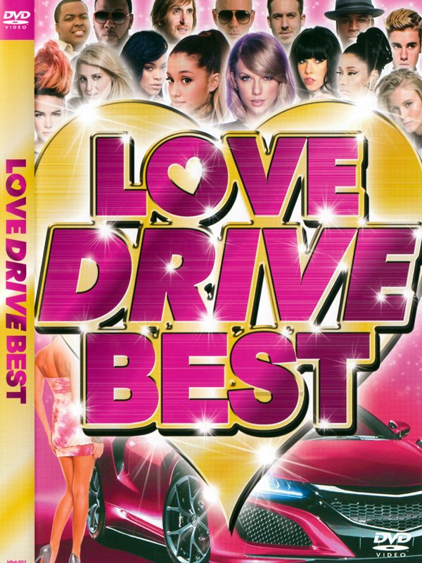 ドライブ・ベストDVD LOVE DRIVE BEST DVD