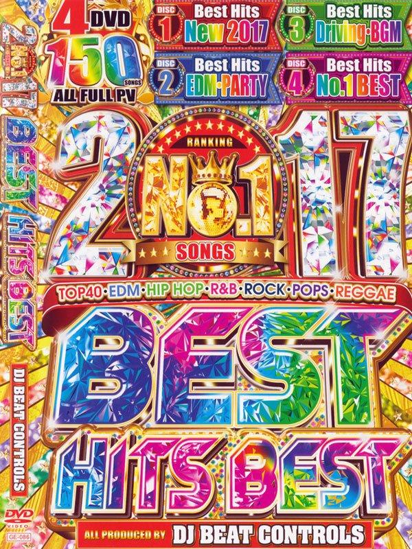 神速DVD!! 2017 No.1 Best Hits Best - DJ BeatControls 4DVD