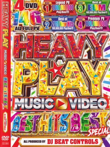 再生回数10億回 神PVのみ収録 Heavy Play Music Video 〜Best Hits Best Special〜 DJ Beat Controls 4DVD