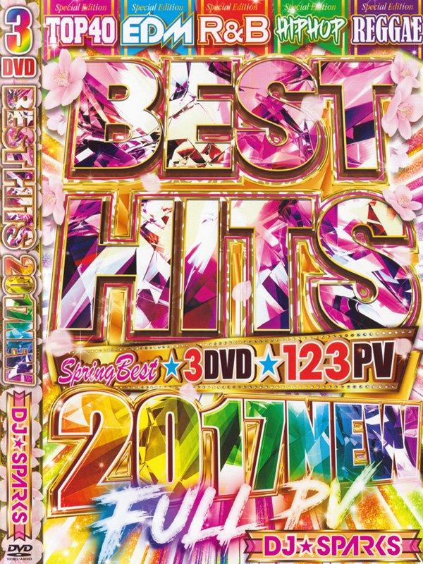 春仕様DJ★SPARKS / BEST HITS 2017 SPRING 3DVD