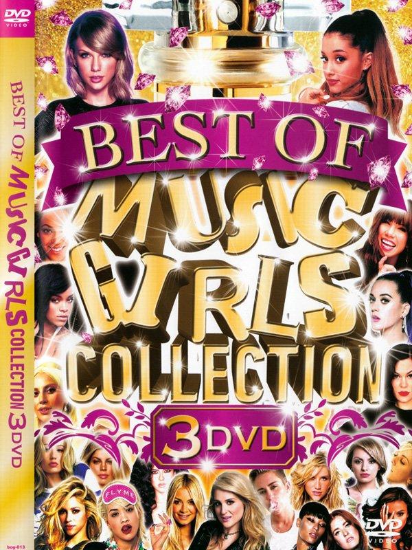 VA / BEST OF MUSIC GIRLS COLLECTION 3DVD