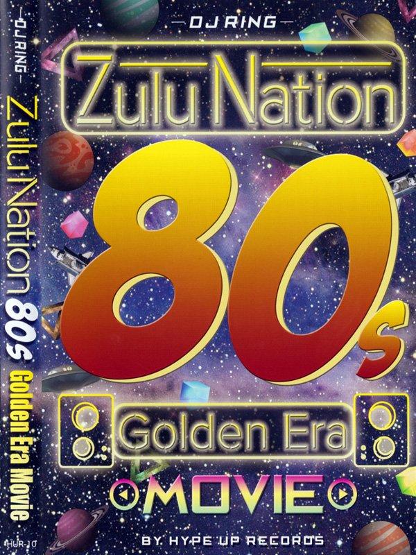 ZULU NATION 80S GOLDEN ERA MOVIE DVD