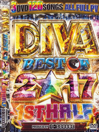 早くも今年のベスト!!I-SQUARE / DIVA BEST OF 2017 1ST HALF 3DVD