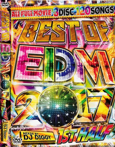 2017年上半期・EDM!!!Best Of EDM 2017 1st Half