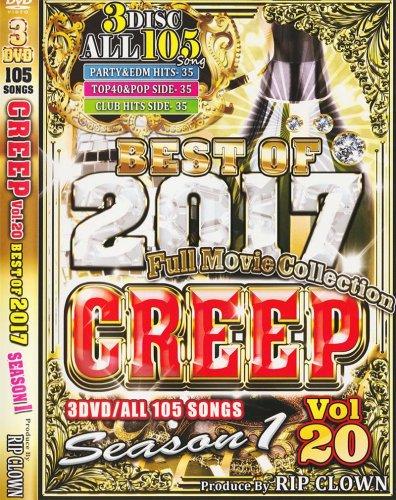 フルムービー・2017年・ジャスティンビーバー Creep Vol.20 -Best Of 2017 Season1
