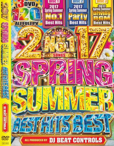 春・夏・ベスト2017・Spring Summer Best Hits Best / DJ Beat Controls