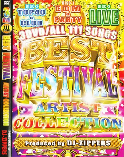 気分は完璧にフェス!Best Festival Artist Collection(3DVD)