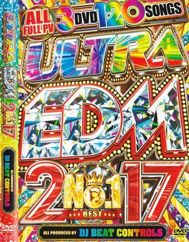 今世紀最大のブチアゲロケットDVD!!!Ultra EDM 2017!!!!(3DVD)