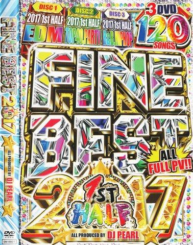 人気アーティストばかり!2017年上半期ベスト!Fine Best 2017 1st Half(3DVD)