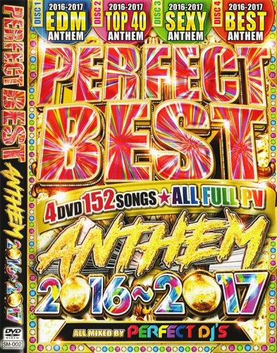 神選曲!2016年+2017年絶対人気の楽曲をフルPV収録!Perfect Best Anthem 2016-2017 (4DVD)