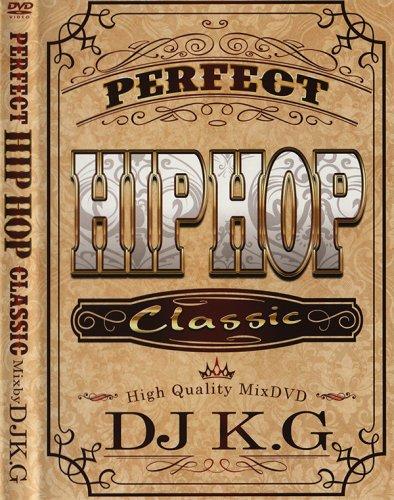 名曲&王道のヒップホップPV!Perfect HIPHOP Classic DVD