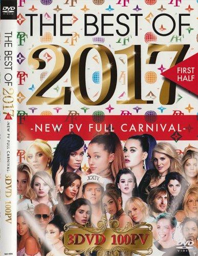 2017年上半期に大ヒットしたホントいいPV完全収録!The Best Of 2017 1st Half 3DVD -New PV Full Carnival-(3DVD)