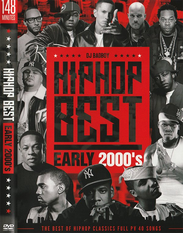 最狂のHIPHOPベスト!!HipHop Best Early 2000's DVD