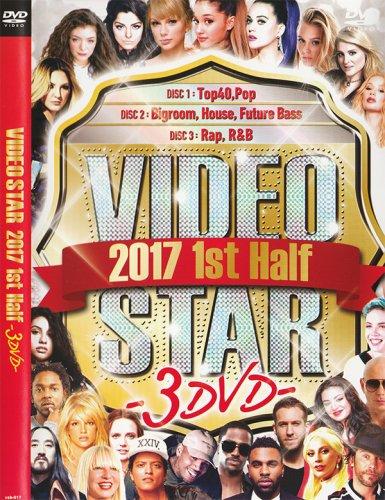 あらゆるジャンルのヒットソングを収録!Videostar 2017 1st Half(3DVD)