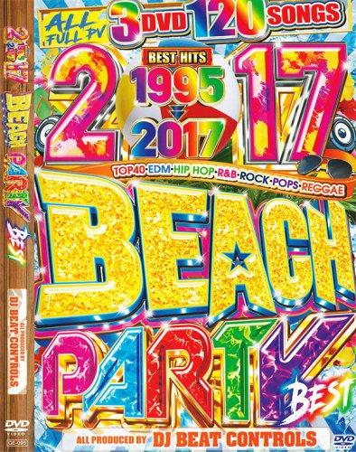 最強ビーチパーティーベスト盤!1995-2017 Beach Party Best! (3DVD)