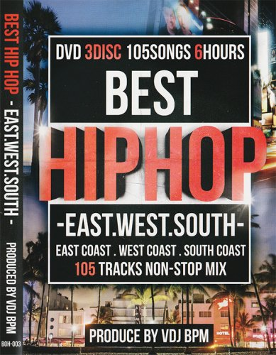 コレが完全版HIPHOPDVD / BEST HIPHOP-EAST.WEST.SOUTH (3DVD)
