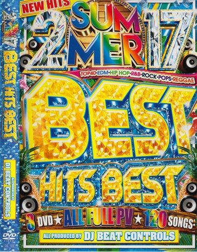 超新しすぎる最優秀サマーベスト盤! / 2017 Summer Best Hits Best (3DVD)