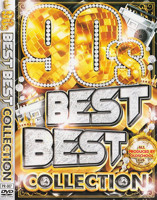 90年代縛りの名曲PV集!90's Best Best Collection / Old School DJs  (DVD+RDL)