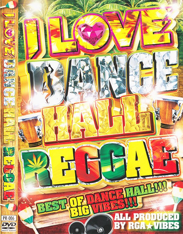 ヴァイブスは満タンな1枚!I Love Dance Hall Reggae / RGA★Vibes (DVD+RDL)