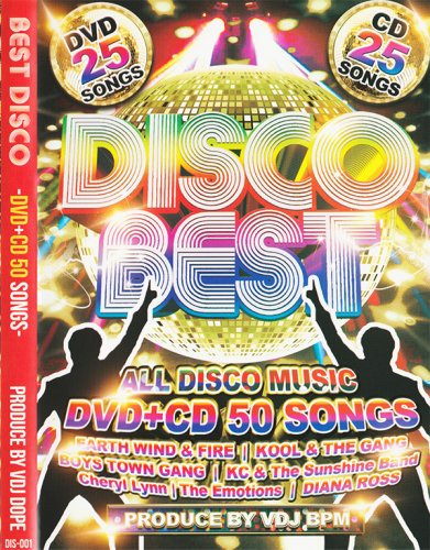 ディスコ世代必見の永久保存版!Best Disco / VDJ BPM (DVD/CD)