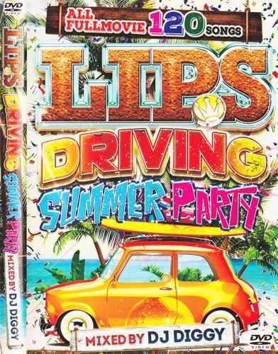 今年の夏にマジで持って来い♪Lips -Driving Summer Party- / DJ Diggy (3DVD)