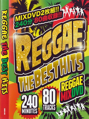 レゲエPV4時間超★REGGAE THE BEST HITS 2DVD!!!!