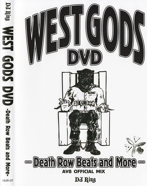 Death Row Records!West Gods(DVD)