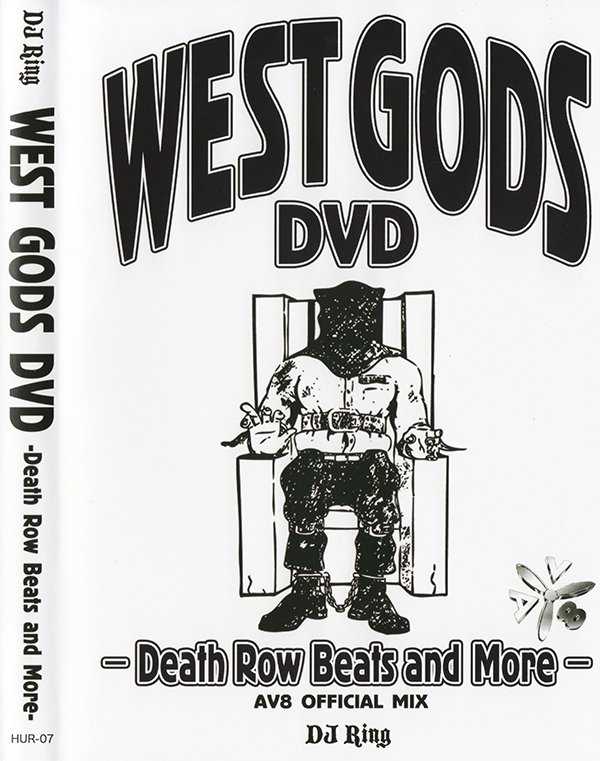 death row records west gods dvd mixcd shop groovesonic net
