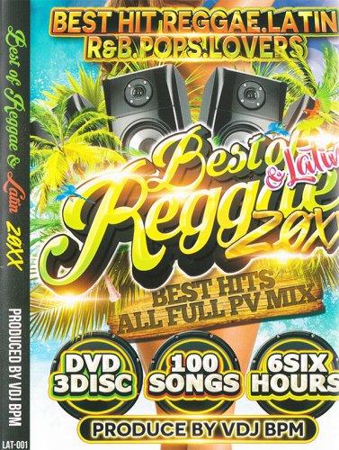 これは使える!レゲエ&ラテンだけ♪Best Of Reggae & Latin 20XX (3DVD)
